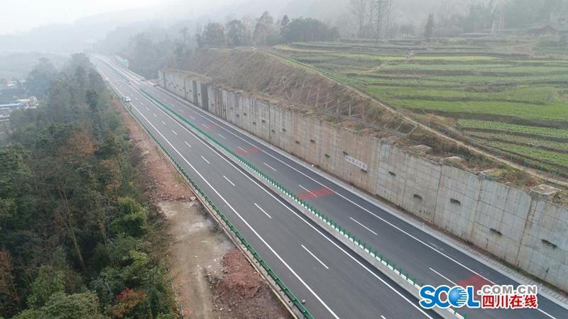 四川首条藏区高速来了