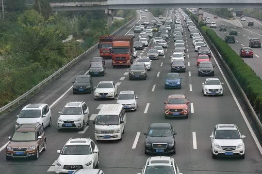 注意了!中秋节高速不免费 四川这些路段有管制