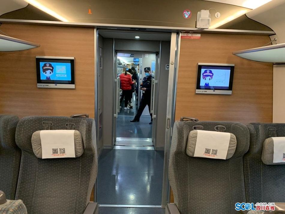 成都→杭州!现场直击四川节后首趟务工专列发车