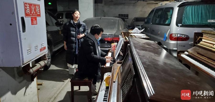 """2021年艺考季 成都地下停车场里的""""音乐大厅"""""""