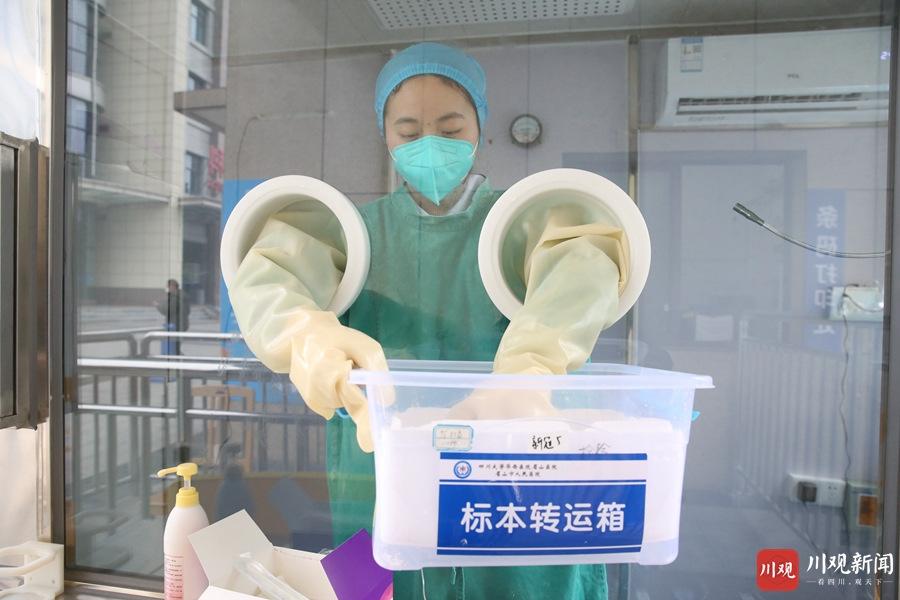 眉山:加强核酸检测 确保常态化疫情防控安全