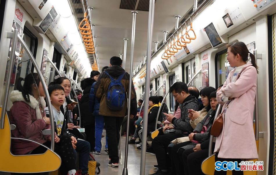 这个春节 他们为成都地铁安全运营服务坚守着
