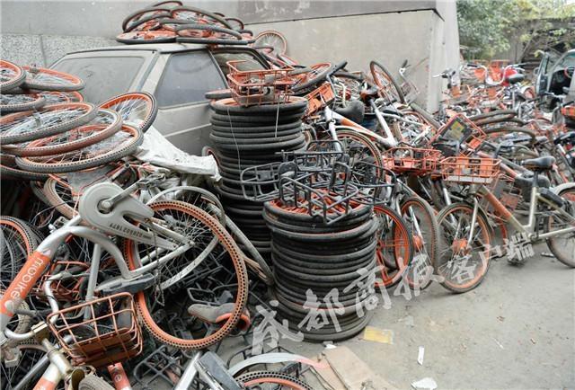什么情况 41辆共享单车被切割成段后抛尸成都荒野