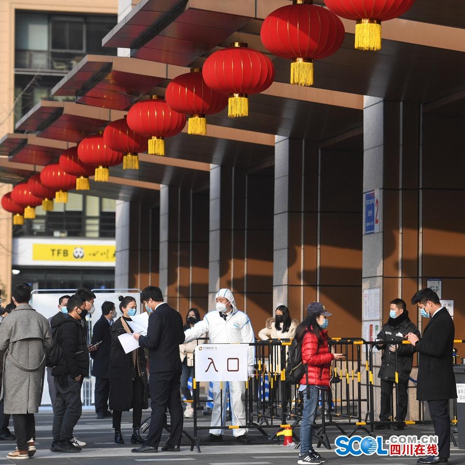 9号公告|四川:商场超市应设置应急区域