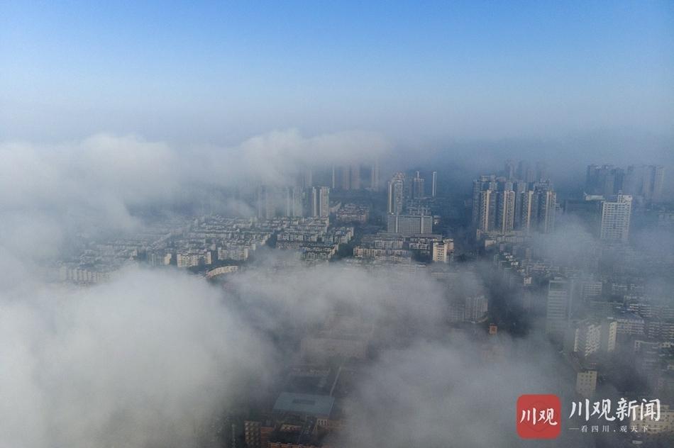 组图︱瞰雾中内江 高楼大厦如林立于云端之上