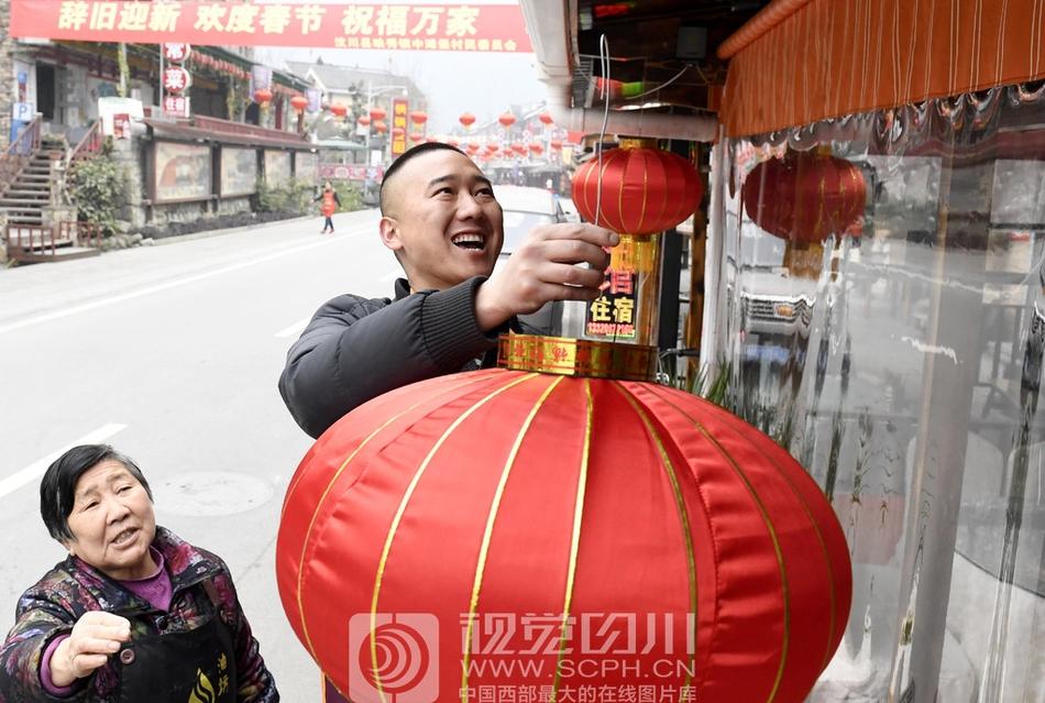 挂灯笼、插国旗……汶川映秀红火迎新春