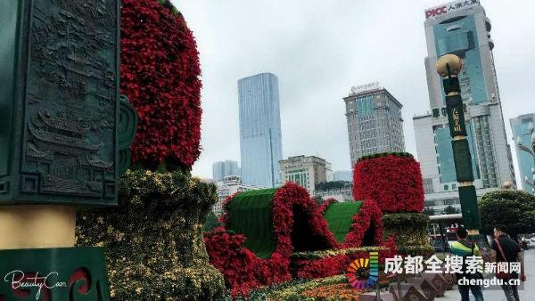 萬朵鮮花為蓉添喜 成都花妝迎國慶