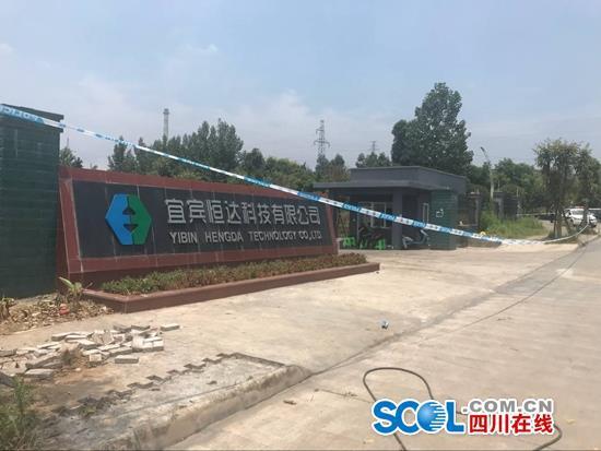 组图:再访7.12江安县爆燃重大事故现场