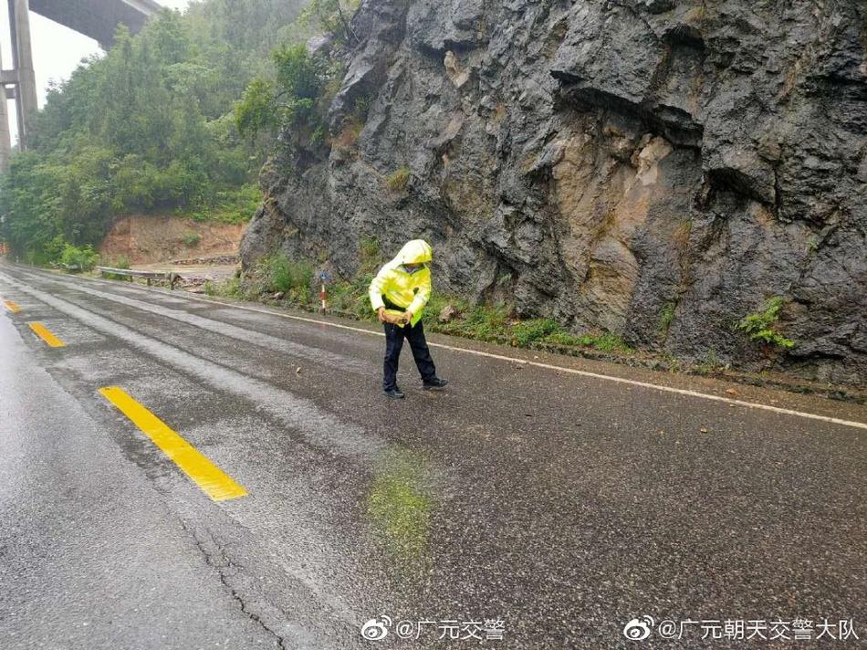 中央气象台发布暴雨蓝色预警:四川河南等局地有大到暴雨