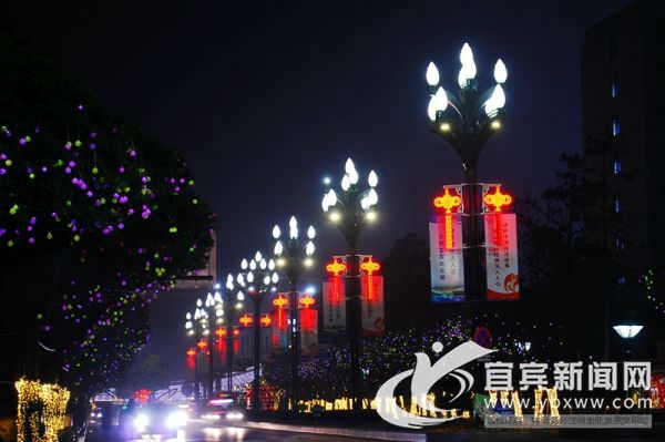 【组图】戎州处处星灯灿 我家就在不夜城