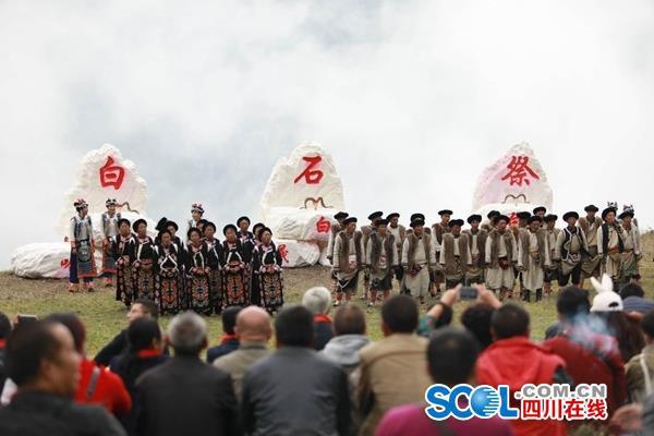 传承古羌文化 理县西山村举行白石祭传统民俗活动