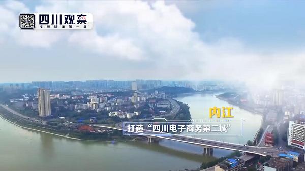 四川省经济总量过千亿的市州_四川省地图