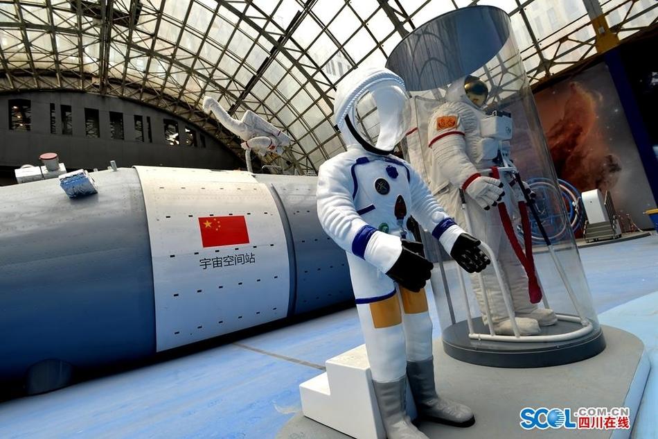 把国产空间站搬进四川科技馆