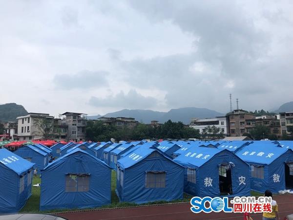 国家发改委紧急下达长宁县救灾应急补助中央预算内投资5000万