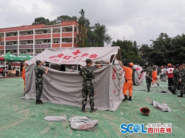 四川长宁6.0级地震已造成13人死亡 逾14万人受灾