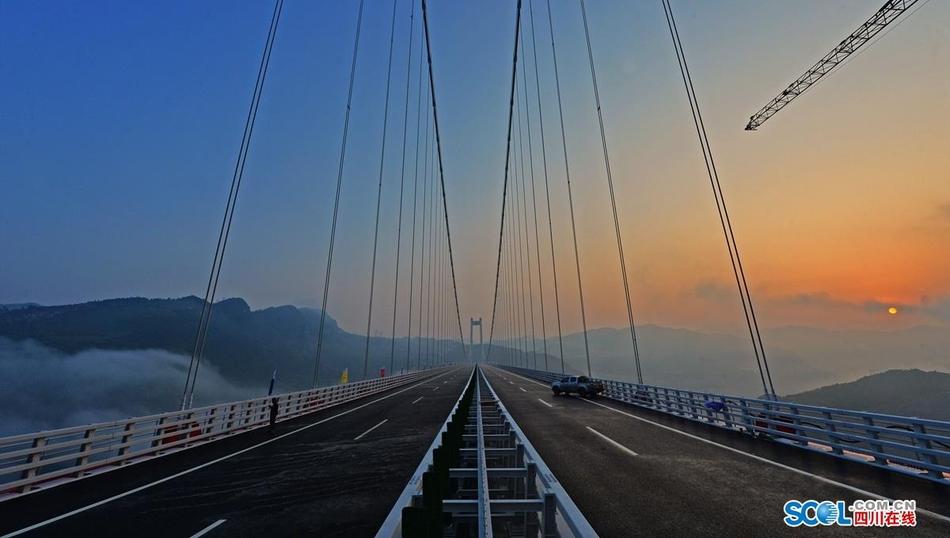 全长2009米 俯瞰一把赤水河红军大桥太惊艳了