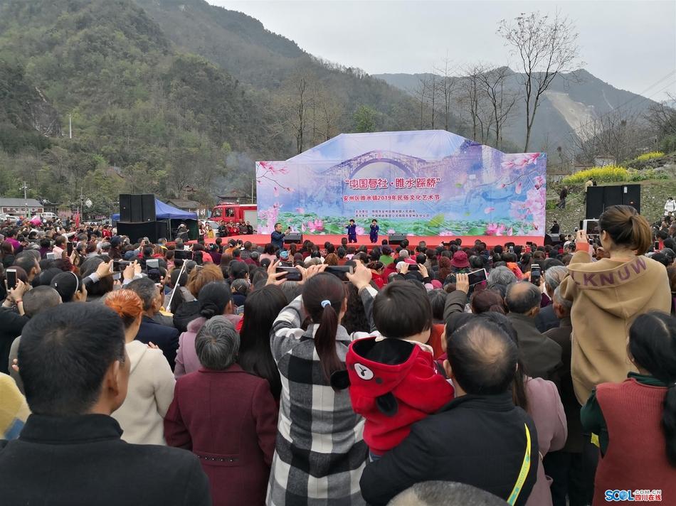 绵阳安州 17.3万人参与春社踩桥祈福