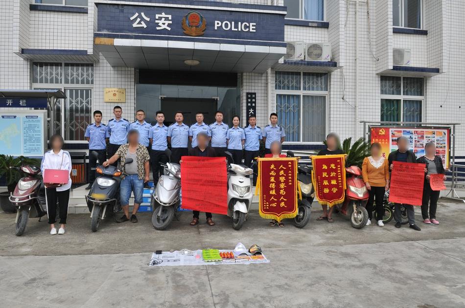 汉源警方集中返还群众被盗财物