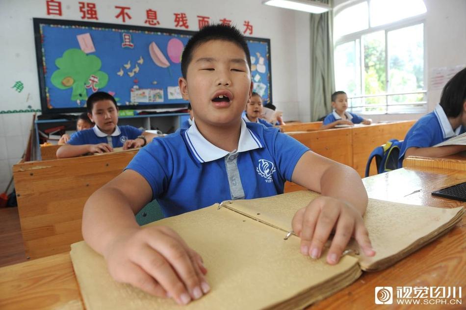 成都将实现残疾学生15年免费教育