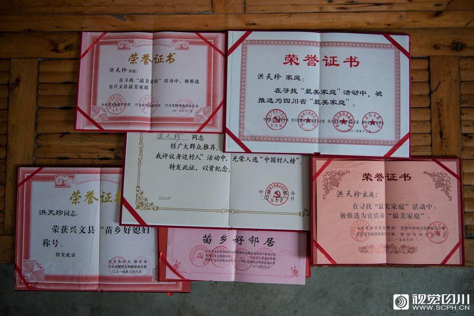 四川興文64歲阿婆 照顧113歲孤寡老人30余年