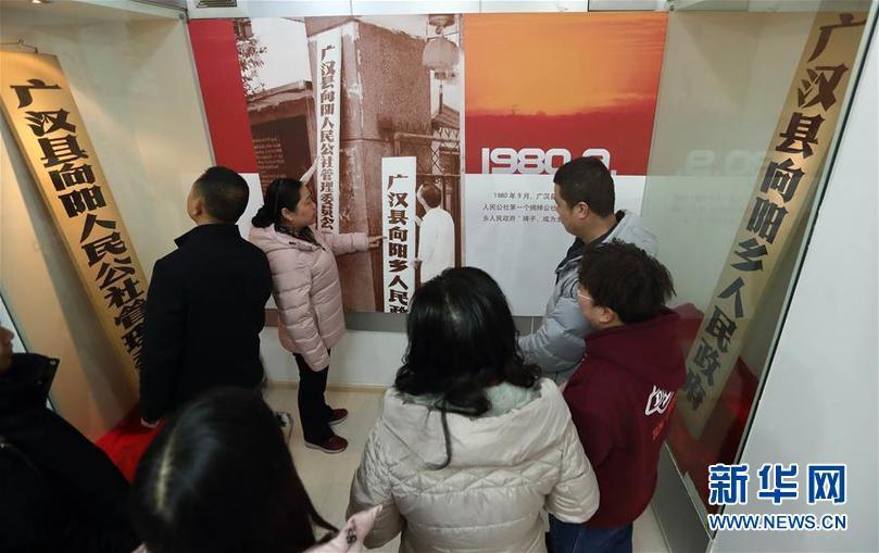 改革开放40年再访农村改革第一乡:广汉向阳镇