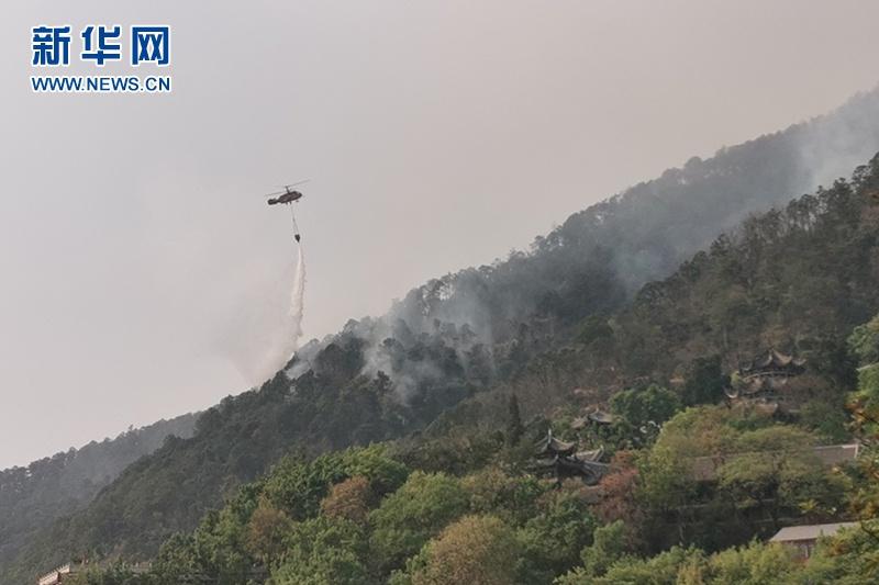 惊心动魄十小时:西昌森林火灾中的一场城市保卫战