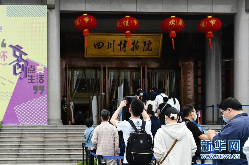 国社@四川|成都:博物院里过假期