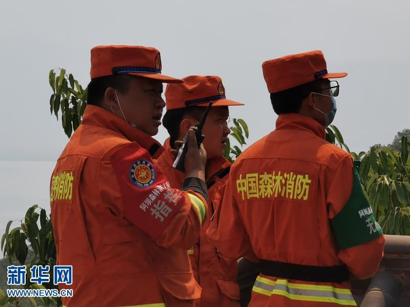 应急管理部:确保人员安全前提下组织灭火 坚决杜绝人员伤亡