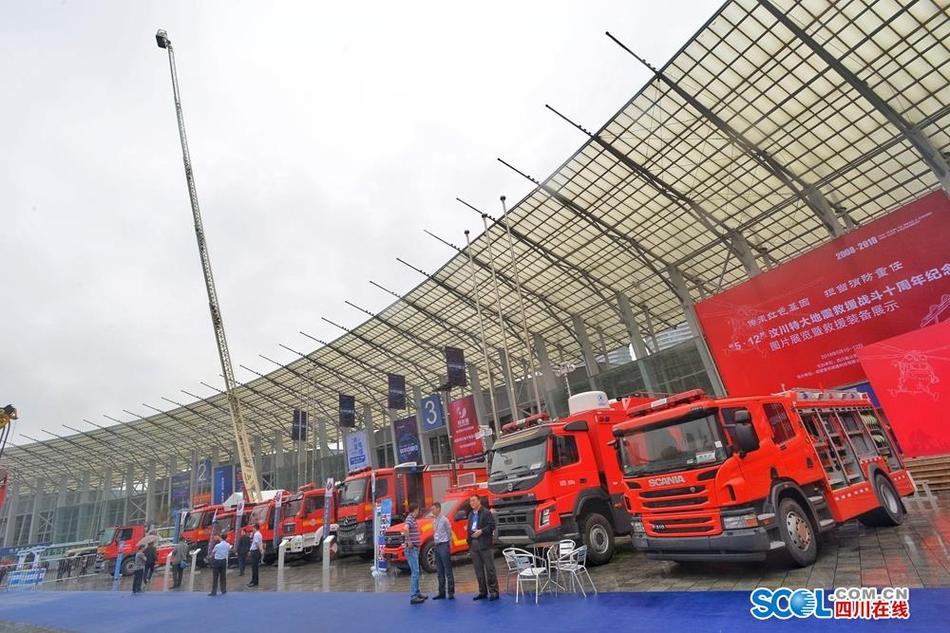 看四川消防救援装备震后十年飞跃式发展