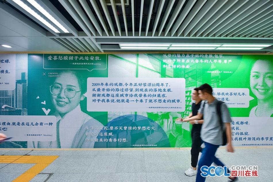 成都地铁建设最新进展:今年开通2条明年开通5条