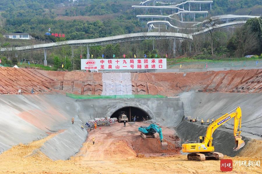 成都到自贡高铁龙泉山一号隧道正式进洞施工