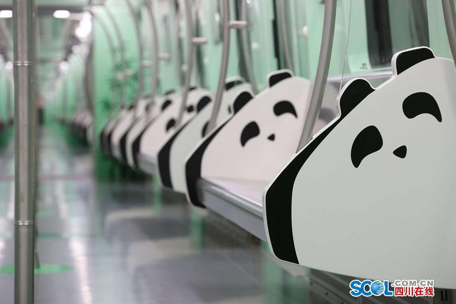 主题列车上线 成都地铁3号线二三期开门迎客