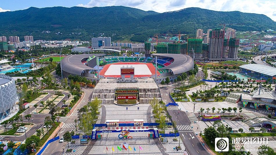 四川省第十三届运动会丨空中俯瞰广元澳源体育中心