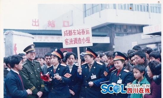 老照片见证 40年来 川人出行方式的天翻地覆变化