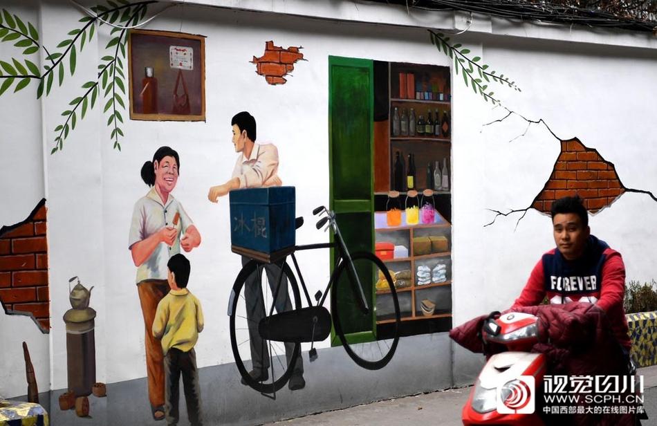 快来打卡!成都肖家河永丰社区的彩绘墙 好安逸哦