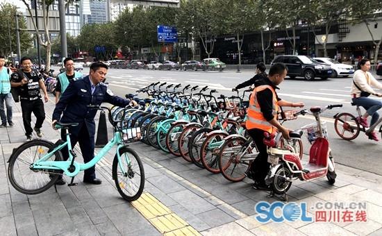 又到每月一次共享單車集中清理日 成都這些亂象治理有成效
