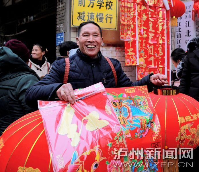 【高清】新春走基层 幸福泸州年味浓