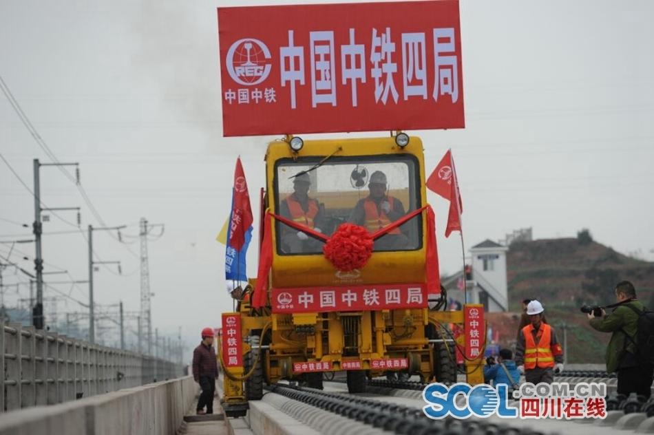 四川最快出海铁路通道 成贵高铁全线铺轨啦