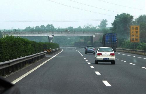 """2022年四川在建(通车)高速 都将是""""平安智慧高速"""""""