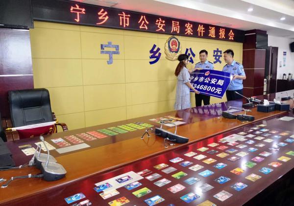 湖南女子在婚恋网站被骗34万 警方顺藤摸瓜抓洗钱团伙