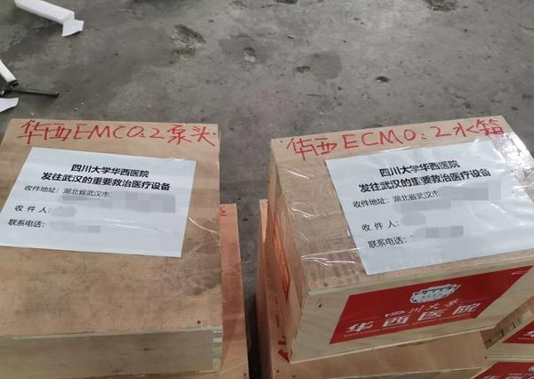 救命机器来啦 华西3台ECMO设备紧急运抵武汉