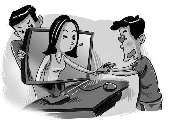 """报案一查 男子才发现网恋""""女友""""竟然是个男的"""