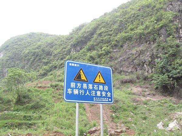 排查督导同步启动 四川新发现47处隐患点落实防灾措施