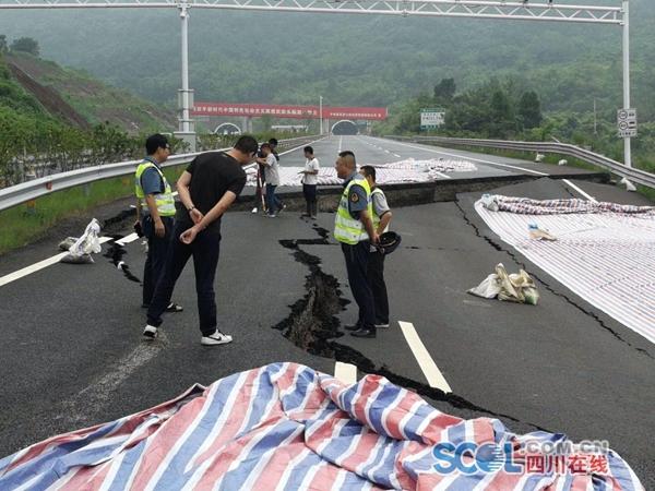 成安渝高速路面沉降加剧恐长时间管制 简蒲高速路面也发生沉降