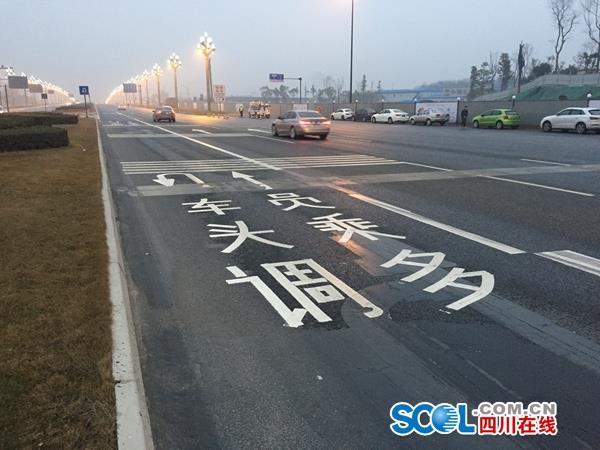 成都剑南大道将新增HOV车道 单人驾车驶入要被罚