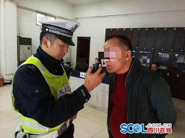来都来了测个酒精?攀枝花男子酒驾到交警大队办事被查