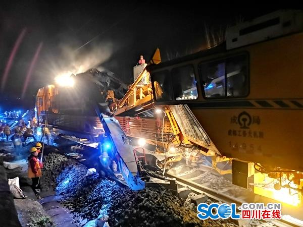 """新中国第一条铁路——成渝铁路迎来""""透析换骨""""大手术"""