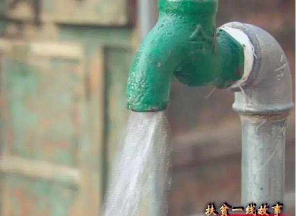 四川省水利厅对口帮扶三年多 德格告别的不止是背水吃