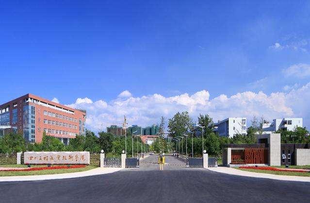 第三批现代学徒制试点单位名单公布 四川11所院校入选