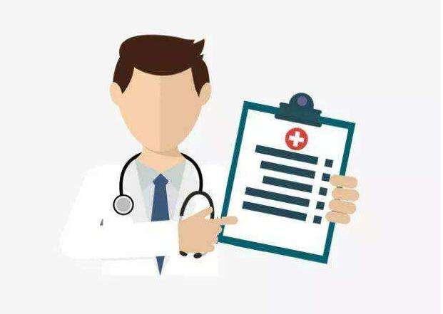 四川规范薪酬制度 严禁为医务人员设定创收指标